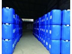 不锈钢酸洗抑雾剂B硝酸洗抑雾助剂添加剂促进酸洗速度缓蚀保护