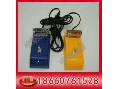 手持式矿灯充电器,矿灯充电器价格