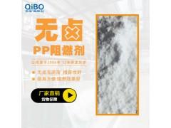 广东科研地毯拉丝阻燃剂厂生产添加型