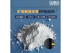 广东pp高效阻燃剂加工定制母粒的配方