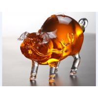动物造型玻璃酒瓶 十二生肖手工艺吹制猪型酒瓶
