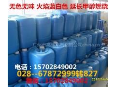 醇基燃料催化剂 蓝标火焰助燃剂