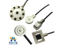 机器人测力传感器 华衡计量HH8204