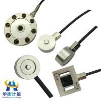 機器人測力傳感器 華衡計量HH8204