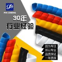 供应 电缆保护套 胶管耐磨保护套