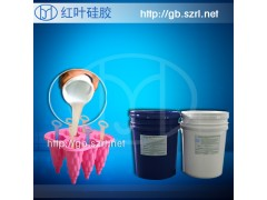 深圳红叶液体硅胶