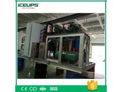 节能环保防腐蚀海水制冰机船用片冰机