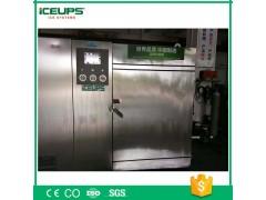 冷却机卤味食品保鲜快速冷却机
