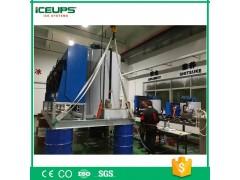 混凝土制冰机搅拌站降温片冰机工程降温制冰机