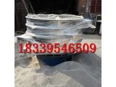 小型振动筛分机 粉体专用筛分设备 有机肥振动?#24863;?#25391;筛