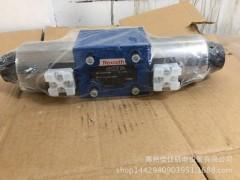 力士乐电磁阀DBW20B2-5X/315各种型号