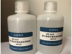 國家標準物質資源平臺化學試劑磷酸二氫鈉