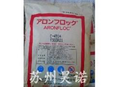 生活污泥处理用阳离子絮凝剂