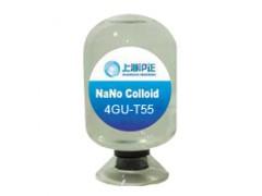 光固化高透明高硬度耐磨玻璃树脂