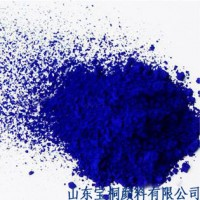 现货供应酞菁蓝B化肥着色专用质量稳定色力高