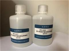 無水磷酸氫二鉀國家標準物質資源平臺