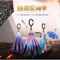 厂家免持双层汽车反向伞 定制反向站立式反向伞c型雨伞定制伞