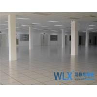 西安防静电陶瓷地板 通风地板 多少钱一平方