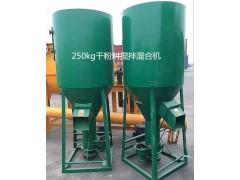立式干粉料搅拌机 大型腻子粉拌料机  禽畜饲料混合机