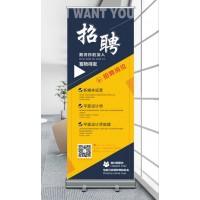 宁夏银川哪里设计制作广告宣传X展架、展示架、展览器材