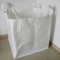 荆门哪里有吨袋卖 荆门全新吨袋 pp集装袋 太空袋