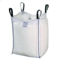 荆门二手集装袋厂家食品吨袋 水泥吨袋