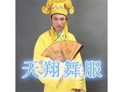 常州天翔年会影视小品舞台服装租赁