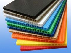 防静电中空板,恒宏塑胶订制,厂家批发价