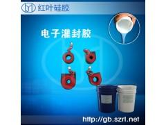 加成型导热电子灌封胶