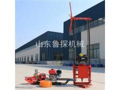 供应鲁探QZ-2C轻便勘探钻机46口径30米取样钻探机多少钱