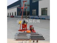广西勘探钻机订购电话QZ-2CS轻便取芯勘探钻机带卷扬更方便