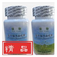 台湾佳联益生菌调节肠胃功能抑制炎症病菌全国招代理