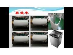 苏州泉益丰家电板应用在波轮洗衣机侧板