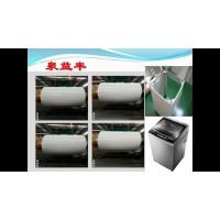蘇州泉益豐家電板應用在波輪洗衣機側板