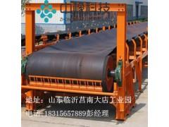 矿用输送机  矿山运输机  煤矿输送机厂家直销型号齐全