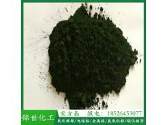 淄博玻璃颜料三氧化二铬 耐高温陶瓷玻璃颜料氧化铬绿99%含量
