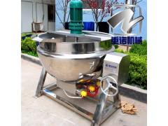 剁椒酱夹层锅,电加热搅拌夹层锅,熬粥夹层锅