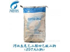 批发乙二胺四乙酸二钠(EDTA二钠)报价