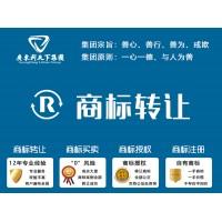 亚马逊商标转让|跨境商标转让-广东利天下集团