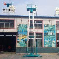 GTWY铝合金升降作业平台 铝合金升降机