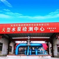 90KW潜水深井泵执行标准|浮筒潜水泵现货