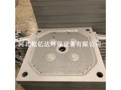 供應優質壓濾機濾板 隔膜壓濾機濾板 廂式壓濾機耐酸堿濾板