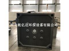河北生產直銷壓濾機耐酸堿耐高溫高壓濾板 增強聚丙烯濾板