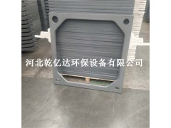 供應景津板框壓濾機濾板 廂式壓濾機濾板 隔膜壓濾機濾板
