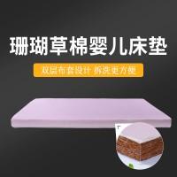 宿舍床垫,单人折叠床垫,棕轩床垫