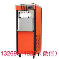 东贝BT7112(B)冰淇淋机