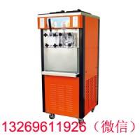 东贝BTK7222冰淇淋机