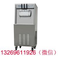 东贝BTK7225冰淇淋机