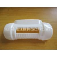 广东江门注塑加工厂 专业塑胶配件模具开模定制及注塑加工
