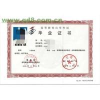 自考本科北京交通大学一年考完 简单好考有学位